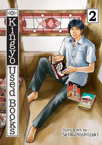 Kingyo Used Books, Vol. 2 -  Seimu Yoshizaki, Paperback