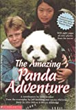 Little Panda, Todd Strasser, 0590552058