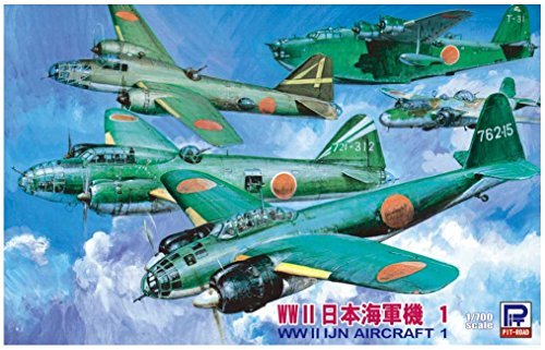 Pit road 1/700 Sky Wave Series World War II Sea of Japan military aircraft 1 plastic model S41