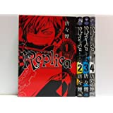 Replica-レプリカ- コミック 1-4巻セット (BLADE COMICS)
