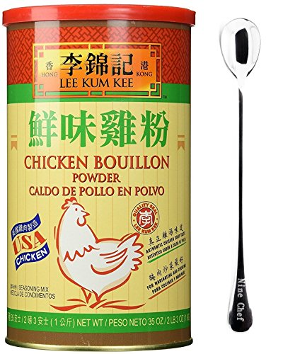 Lee Kum Kee Chicken Soup (Lee Kum Kee Chicken Bouillon - Chicken Powder (35 oz) + One NineChef Spoon (2 Bottle))