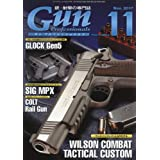Gun Professionals17年11月号