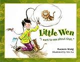 Little Wen (