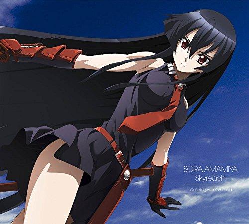雨宮天 / Skyreach[期間生産限定(アニメ)盤] TVアニメ「アカメが斬る!」オープニングテーマ