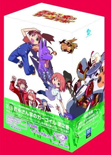 Vol. 2-Yoshinaga Sanchi No Gargoyle