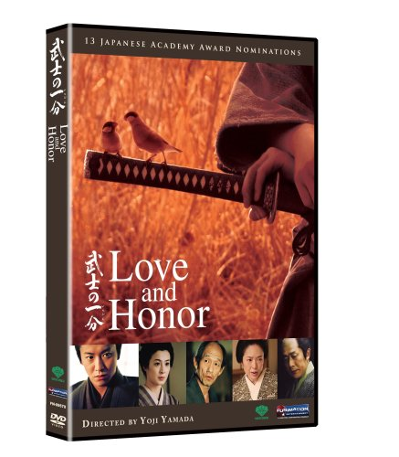 Love And Honor(Live Action Not Available Funimation! Unidisc Drama Movie