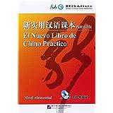 El Nuevo Libro De Chino Practico - Nivel Elemental