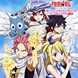 Fairy Tail Opening & Ending Theme Songs, Vol.1
