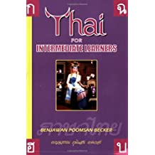 Thai for Intermediate Learners