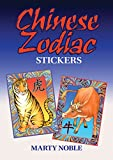 Chinese Zodiac Stickers (Dover Stickers)