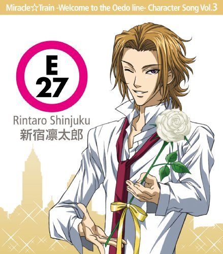 Rintaro Shinjuku by Miracle Train Character Song 3 (2009-11-24)