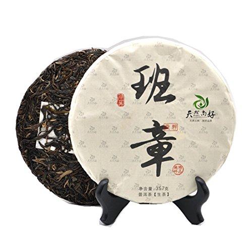 Hao Pu Erh Tea - Raw(Sheng)Pu'er-BanZhang,357g/Cake,Made in 2016,YunNan,Chinese Tea