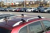 Roof Rack Locking Cross Bars Volvo V50, V70, XC90, XC70