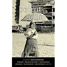 Beirut Noir (Akashic Noir)