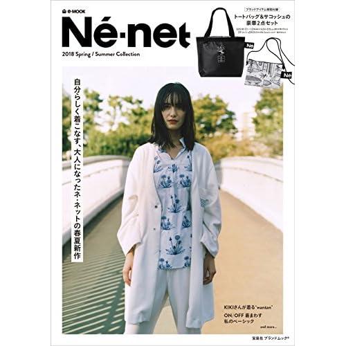 Ne-net ネ・ネット 最新号 表紙画像