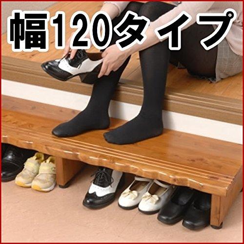 ヒノキ和風玄関台 幅120cm 檜 玄関 木製 B01LE9PV90