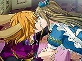 Daiya no Kuni no Alice: Wonderful Wonder World [Regular Edition] [Japan Import]