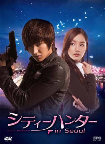 シティーハンター in Seoul DVD-BOX2 B0064D83PQ