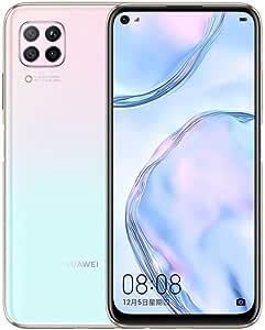 Huawei Nova 7i 8GB + 128GB, Sakura Pink JNY-LX2, No Google Services, Singapore Set Smartphones wmart