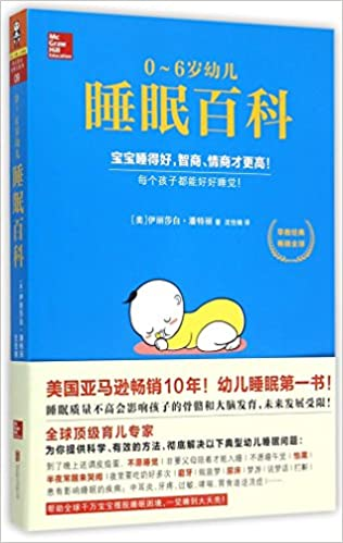 e9900be2a31ce2 The No-Cry Sleep Solution for Toddlers and Preschoolers: Gentle Ways to  Stop Bedtime Battles and Improve Your Child's Sleep (Chinese Edition)  (Chinese) ...