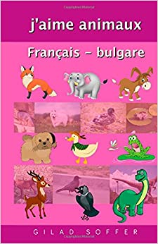 Book j'aime animaux Français - bulgare