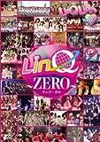 LinQ ZERO ~LinQ・LinK Vol.0~ [DVD]