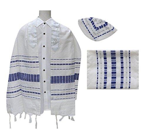 - Talit Tallit Tallis 3 pc. Wool Set + Matching Tallit Bag + Matching Kippah Royal Blue & Silver Design With A Nice Atarah, Gabrielli, ISRAEL, Size: 69