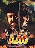 Ram gopal verma ki aag Product Image