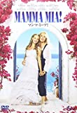 Movie - Mamma Mia [Japan DVD] GNBF-2618