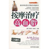 massage treatment of high blood lipids