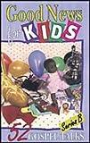img - for Good News for Kids: 52 Gospel Talks by Marti Beuschlein, Donna Bobb, Patsy List, Eileen Ritter (November 1, 1998) Paperback book / textbook / text book