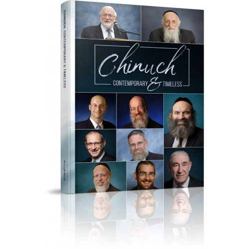 Chinuch Contemporary and Timeless
