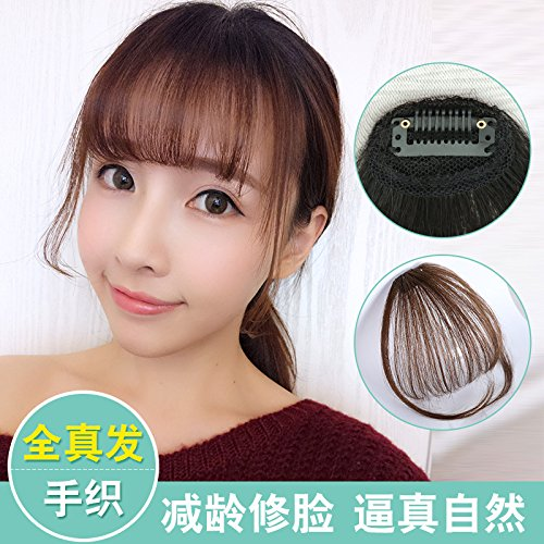 Amazon.com   Air bangs wig piece invisible trace bangs hair pieces fake Liu  Qi natural flow of the sea left the sea   Beauty d2243e256b1c