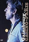 Serge Gainsbourg: Live 1986 Casino de Paris