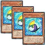 【 3枚セット 】遊戯王 日本語版 SR01-JP022 Rainbow Kuriboh 虹クリボー (ノーマル)