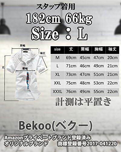 (ベクー)Bekoo メンズ オシャレ 半袖 シャツ 水玉 ドット 柄 パッチワーク 切り返し デザイン