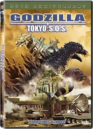 Image result for godzilla tokyo sos