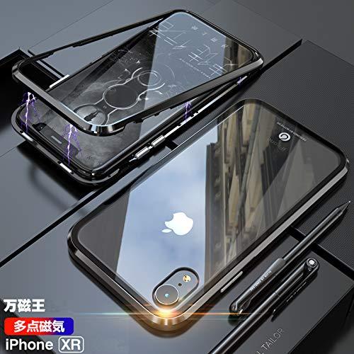 インキュバス丈夫狂乱MQman iphoneXR ケース 2色アルミバンパー 磁石止め 新作 ガラスバックプレート 透明背面 人気オシャレ かっこいいアイフォンカバー(iphoneXR, 黒黒)