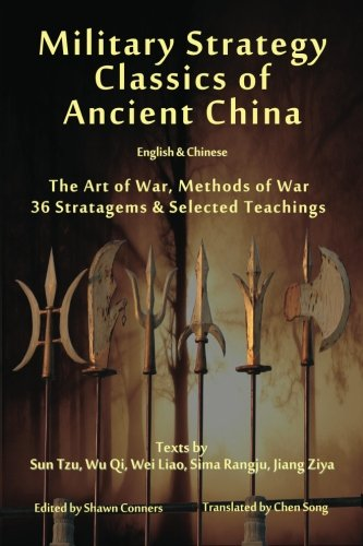 Military Strategy Classics of Ancient China - English & Chinese: The Art of War, Methods of War, 36 Stratagems &