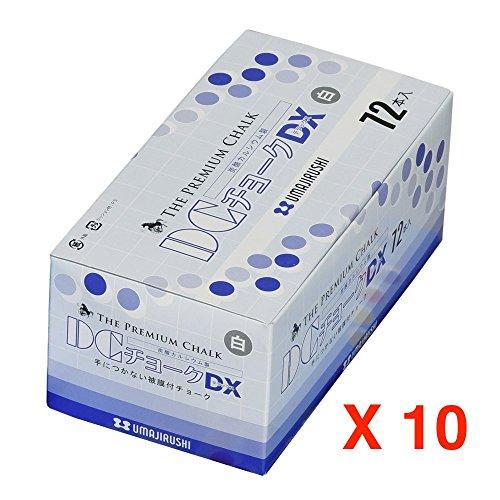 10 X UMAJIRUSHI The Premium Chalk, DC Chalk DX 72pcs X 10boxes, White, Made in Japan by UMAJIRUSHI