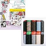 Minki Kim Sew Illustrated Aurifil Thread Kit 10 Small Spools MKSI10