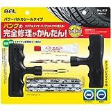 BAL (大橋産業) パンク修理キット パワーバルカシールタイプ 831 [HTRC3]