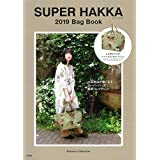 SUPER HAKKA 2019 Bag Book