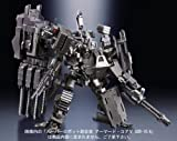 Super Robot Chogokin Armored Core V expansion armed Set 1