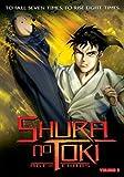 Shura No Toki 3: Age of Chaos [DVD] [Region 1] [US Import] [NTSC]