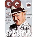 GQ JAPAN 2018年4月号 小さい表紙画像