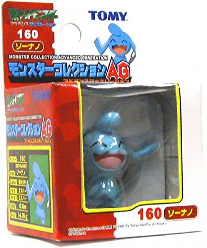 TOMY Pokemon Diamond & Pearl Japanese Wynaut PVC Figure MC-117