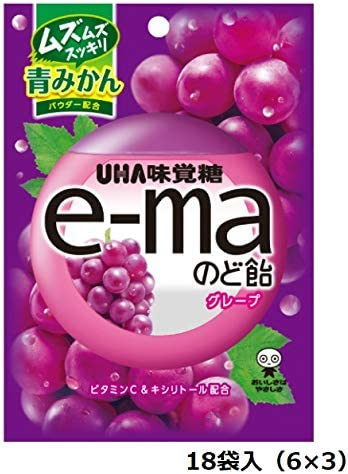 味覚糖 e-ma イーマ のど飴 袋 グレープ 50g × 18袋入(6×3)/ぶどう