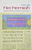 Artscroll: Nechemiah by Rabbi Yosef Rabinowitz (English and Hebrew Edition)