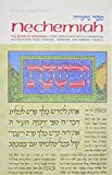 Artscroll: Nechemiah by Rabbi Yosef Rabinowitz (English and Hebrew Edition)
